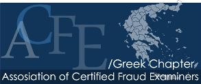 GreekChapterImg